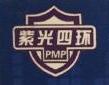 北京紫天明光有害生物防治技术有限公司