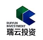 [工商信息]广东瑞云信息产业投资有限公司的企业信用信息变更如下