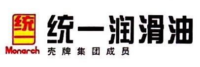 [工商信息]南昌巍尔石化有限公司的企业信用信息变更如下