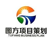 北京图方项目投资顾问有限公司
