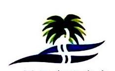 佛山市南海祈福房地产有限公司
