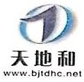 [工商信息]深圳市天地和网络有限公司的企业信用信息变更如下