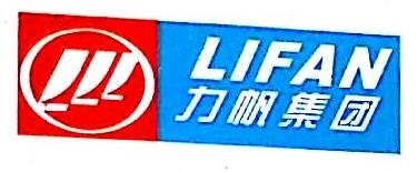 [工商信息]南昌市华申商贸有限公司的企业信用信息变更如下
