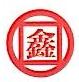 [工商信息]重庆市鑫和建材有限公司的企业信用信息变更如下
