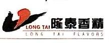 河北隆泰食品科技有限公司
