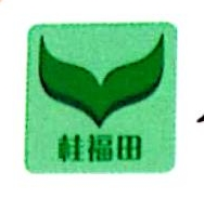 [工商信息]广西桂福田农业投资有限公司的企业信用信息变更如下