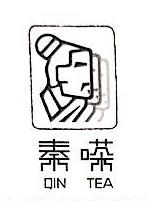 西安秦茶茶业有限公司