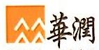 山东潍坊华润纺织有限公司
