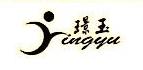 [工商信息]五寨县康宇实业有限公司的企业信用信息变更如下