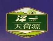 江苏天荷源食品饮料有限责任公司