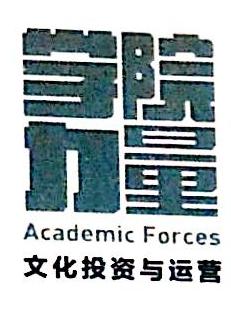 深圳市学院力量资产管理有限公司