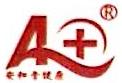陕西安和骨健康理疗咨询服务有限公司