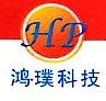 重庆鸿璞科技发展有限公司