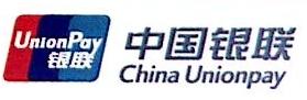 [工商信息]济南佛和经贸有限公司的企业信用信息变更如下