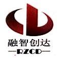 [工商信息]北京融智创达商务咨询有限公司的企业信用信息变更如下