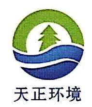 济南天正环境科技有限公司