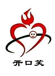 郑州市开口笑商贸有限公司