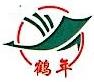 [工商信息]深圳市鹤年生物科技有限公司的企业信用信息变更如下