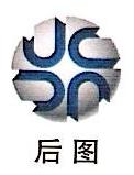 后图机电设备(上海)有限公司
