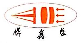 [工商信息]深圳市鼎鑫盛光学科技有限公司的企业信用信息变更如下