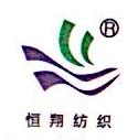 [工商信息]杭州瑞滨进出口贸易有限公司的企业信用信息变更如下