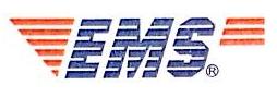 [工商信息]中国邮政速递物流股份有限公司佛山市禅城分公司的企业信用信息变更如下