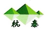 杭州杭泰食品有限公司