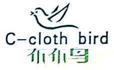 [工商信息]云南布布鸟生物科技有限公司的企业信用信息变更如下