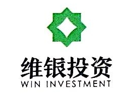 厦门维银投资管理有限公司