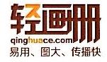 上海杰航软件开发有限公司
