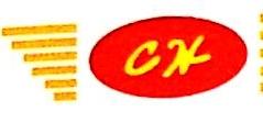 [工商信息]上海昌祺塑胶制品有限公司的企业信用信息变更如下