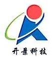 [工商信息]东莞市开景净化科技有限公司的企业信用信息变更如下