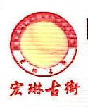 [工商信息]福州清龙古民居旅游开发有限公司的企业信用信息变更如下