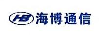 西安海博通信设备有限公司