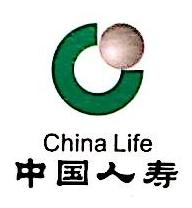 中国人寿保险股份有限公司孝感分公司