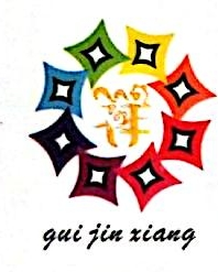 广西桂锦祥投资有限公司