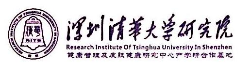 [工商信息]深圳市创新菲凡生物科技发展有限公司的企业信用信息变更如下