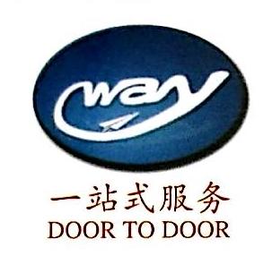 广州新道物流有限公司