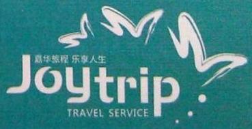 杭州嘉华旅行社有限公司