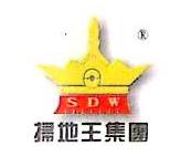 [工商信息]扫地王(天津)专用车辆装备有限公司的企业信用信息变更如下
