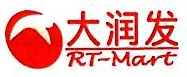 [工商信息]昆山润华商业有限公司宁波北仑分公司的企业信用信息变更如下