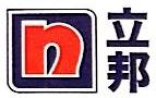 立邦新型材料(上海)有限公司