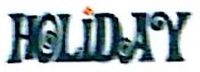 [工商信息]嵊州市假日旅游有限公司的企业信用信息变更如下