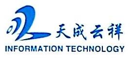 [工商信息]北京天成云祥信息技术有限公司的企业信用信息变更如下