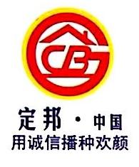 杭州定邦房地产代理有限公司