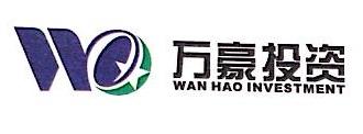 [工商信息]上海万豪投资有限公司的企业信用信息变更如下