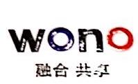 广东顺德纬能科技云服务有限公司