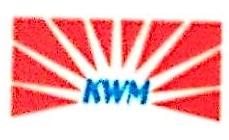 [工商信息]衡阳市康威美医疗设备有限公司的企业信用信息变更如下