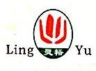 上海灵裕工贸有限公司