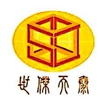 [工商信息]世杰天泰(北京)投资发展有限公司的企业信用信息变更如下